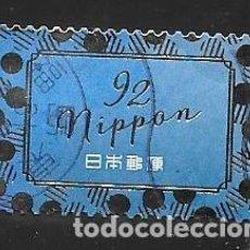 Francobolli: JAPÓN. Lote 262308480
