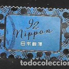 Francobolli: JAPÓN. Lote 262308495