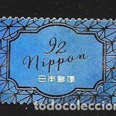 Francobolli: JAPÓN. Lote 262308515