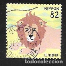 Francobolli: JAPÓN. Lote 262308530