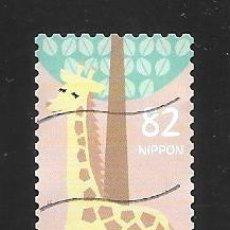 Francobolli: JAPÓN. Lote 262308650