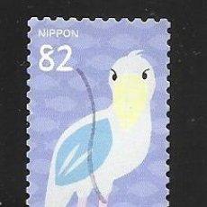 Francobolli: JAPÓN. Lote 262308685