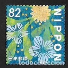 Francobolli: JAPÓN. Lote 262308770