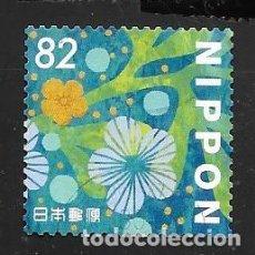 Francobolli: JAPÓN. Lote 262308815