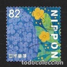 Francobolli: JAPÓN. Lote 262308880