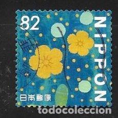 Francobolli: JAPÓN. Lote 262308935