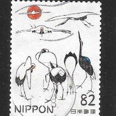 Francobolli: JAPÓN. Lote 262309025