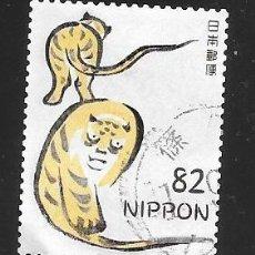 Francobolli: JAPÓN. Lote 262309050