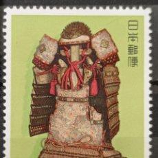 Francobolli: SELLOS JAPON. Lote 262317210