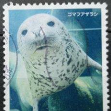 Francobolli: SELLOS JAPON. Lote 262319470