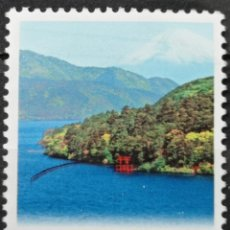 Sellos: SELLOS JAPON. Lote 262319810