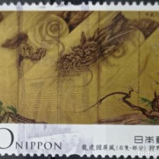 Sellos: SELLOS JAPON. Lote 262319835