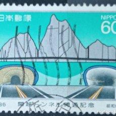 Sellos: SELLOS JAPON. Lote 262319930