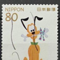 Sellos: SELLOS JAPON. Lote 262319980