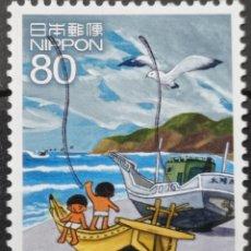 Sellos: SELLOS JAPON. Lote 262320010