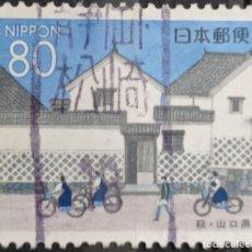 Sellos: SELLOS JAPON. Lote 262320035