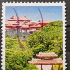 Sellos: SELLOS JAPON. Lote 262320110