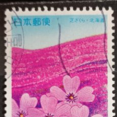 Sellos: SELLOS JAPON. Lote 262320145