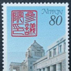Sellos: SELLOS JAPON. Lote 262320215