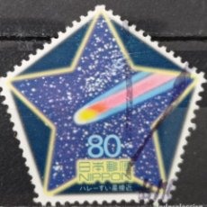 Sellos: SELLOS JAPON. Lote 262320230