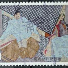 Sellos: SELLOS JAPON. Lote 262320250