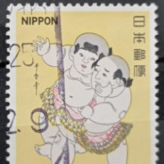 Sellos: SELLOS JAPON. Lote 262320265