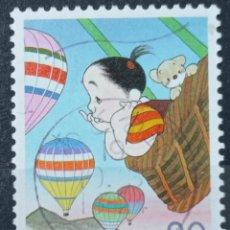 Sellos: SELLOS JAPON. Lote 262320310