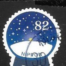Sellos: JAPÓN. Lote 262370900