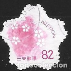 Sellos: JAPÓN. Lote 262370960