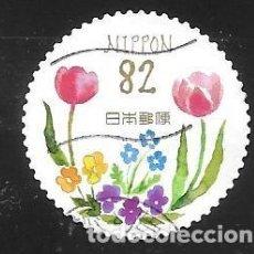 Sellos: JAPÓN. Lote 262371010