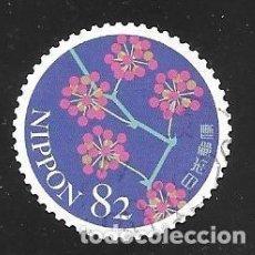 Sellos: JAPÓN. Lote 262371085