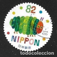 Sellos: JAPÓN. Lote 262371275