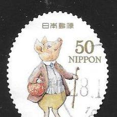 Sellos: JAPÓN. Lote 262371510