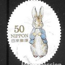 Sellos: JAPÓN. Lote 262371595
