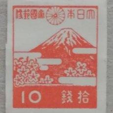 Sellos: 1945. JAPÓN. 346. MONTE FUJI. SELLO NO DENTADO. NUEVO.. Lote 262392390