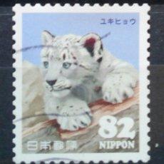Sellos: JAPON LEON SELLO USADO. Lote 262871520