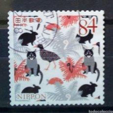 Sellos: JAPON 2020 FAUNA SELLO USADO. Lote 262873000
