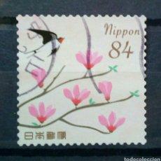 Sellos: JAPON 2020 AVES SELLO USADO. Lote 262873630