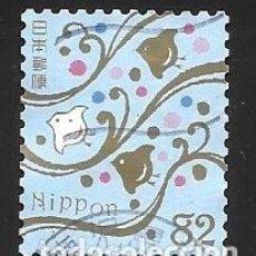 Sellos: JAPÓN. Lote 262964740