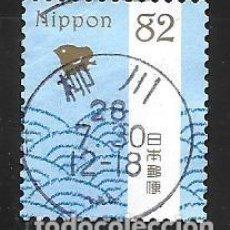 Sellos: JAPÓN. Lote 262964755