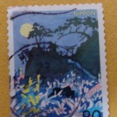 Sellos: JAPON. Lote 264551339