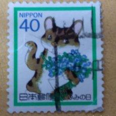 Sellos: JAPON. Lote 264553384