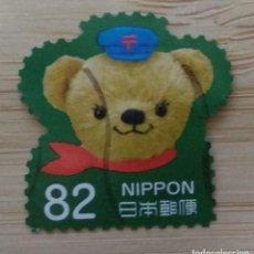 Sellos: JAPON. Lote 264715604