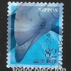 Timbres: JAPÓN. Lote 266585548