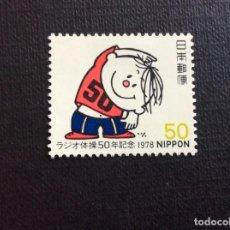Sellos: JAPON Nº YVERT 1264** AÑO 1978. 50 ANIVERSARIO EMISION GIMNASIA EN LA RADIO. CON CHARNELA. Lote 266604443