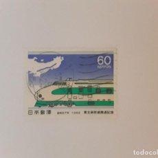Selos: JAPÓN SELLO USADO. Lote 268737514