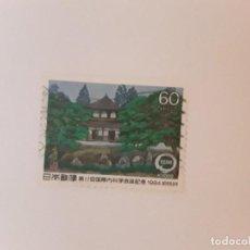 Selos: JAPÓN SELLO USADO. Lote 268737529