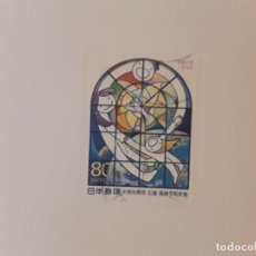 Selos: JAPÓN SELLO USADO. Lote 268737794