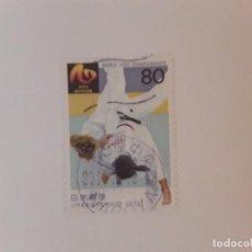 Selos: JAPÓN SELLO USADO. Lote 268737919