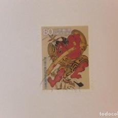 Selos: JAPÓN SELLO USADO. Lote 268737994